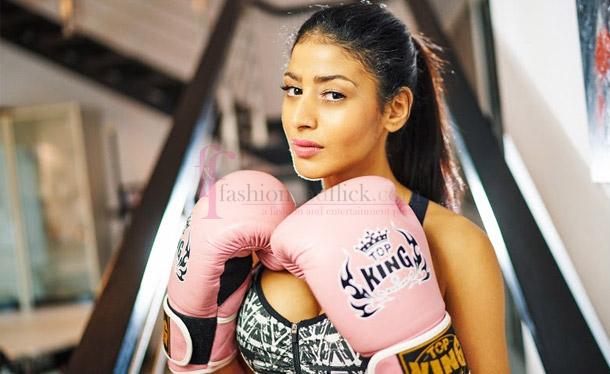 Rania Gamal